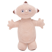 In the Night Garden - Large Talking Makka Pakka Soft Toy