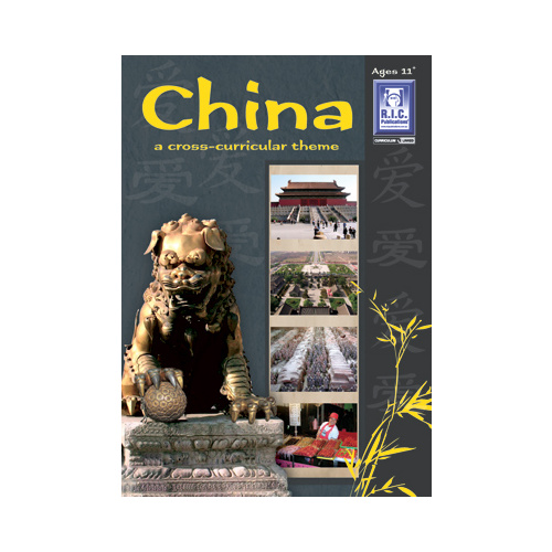 China  A Cross-Curricular Theme Ages 11+